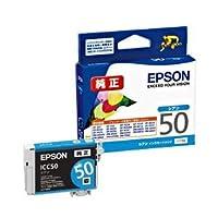 (業務用セット) エプソン(EPSON) インクカートリッジ シアン 型番:ICC50 単位:1個 【×3セット】 ds-1643719