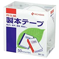 (まとめ) ニチバン 製本テープ<再生紙> 50mm×10m 白 BK-505 1巻 【×5セット】 〈簡易梱包