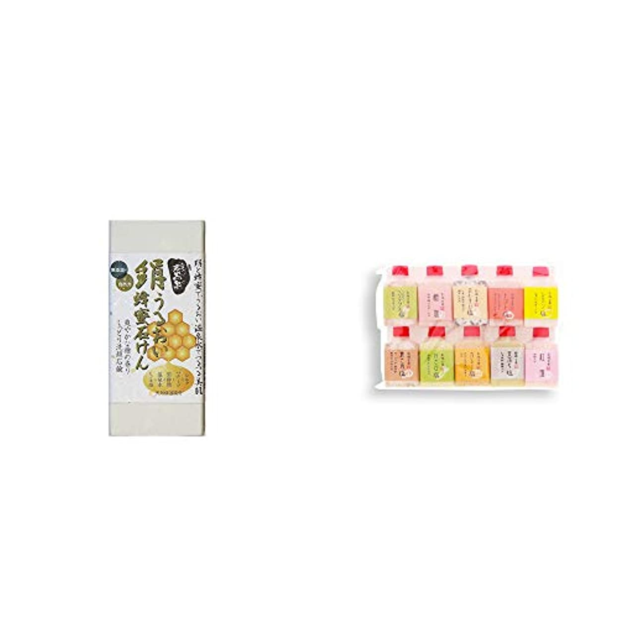 封筒シールダイヤル[2点セット] ひのき炭黒泉 絹うるおい蜂蜜石けん(75g×2)?塩アラカルト(10本セット)