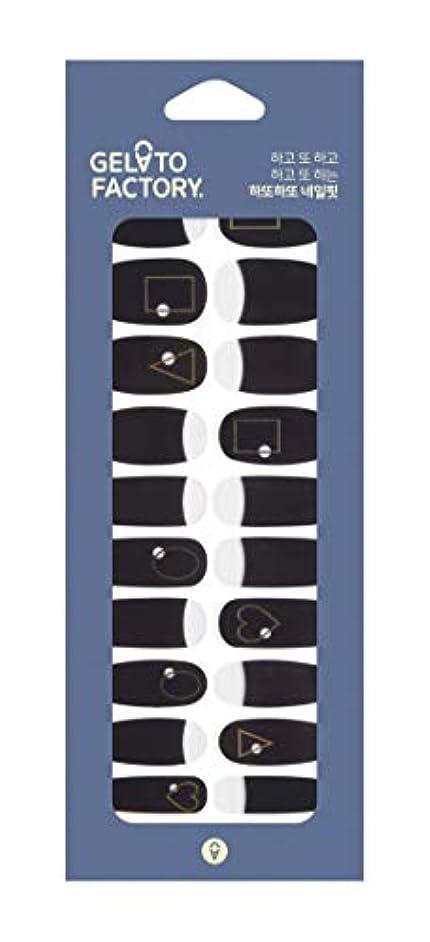 挨拶学期マークされたGELATOFACTORY★ジェルネイルシール #TM02028 [ラブリーブラック]