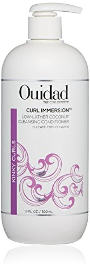 苦味つぶす猟犬ウィダッド Curl Immersion Low-Lather Coconut Cleansing Conditioner (Kinky Curls) 500ml/16oz並行輸入品