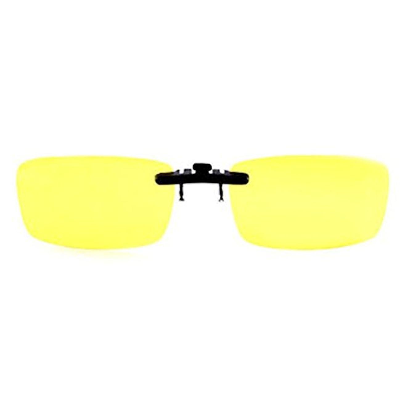 愛撫落ち着いて見出しSeliyi ユニセックス クリアな黄色のプラスチック製偏光レンズ ソーラーガラス サングラス