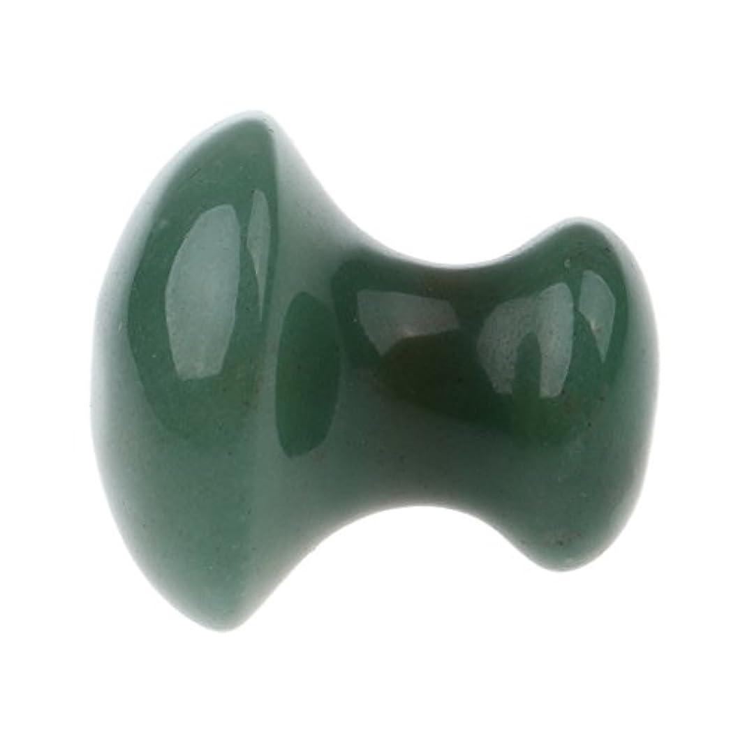 リング可動国歌マッサージストーン 石 ストーン 美容 マッシュルーム スキンケア 2色選べる - 緑