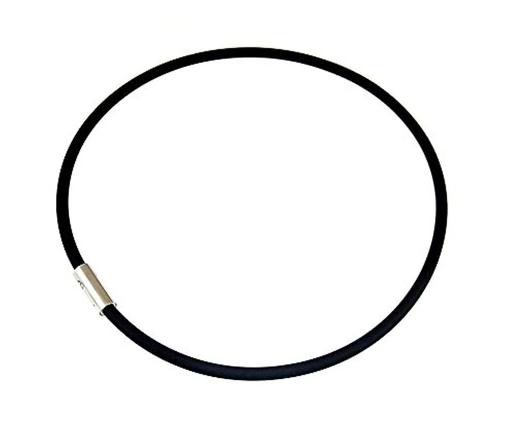 巻き取り限りなくそんなにtg337bk シリコン ゲルマニウムネックレス シリコンネックレス スポーツネックレス SOBON社製