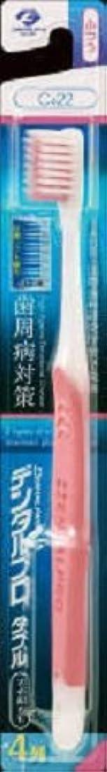 トークン組立シャンプーデンタルプロ ダブル マイルド 4列 歯ブラシ 1本 (ふつう, カラー指定なし)