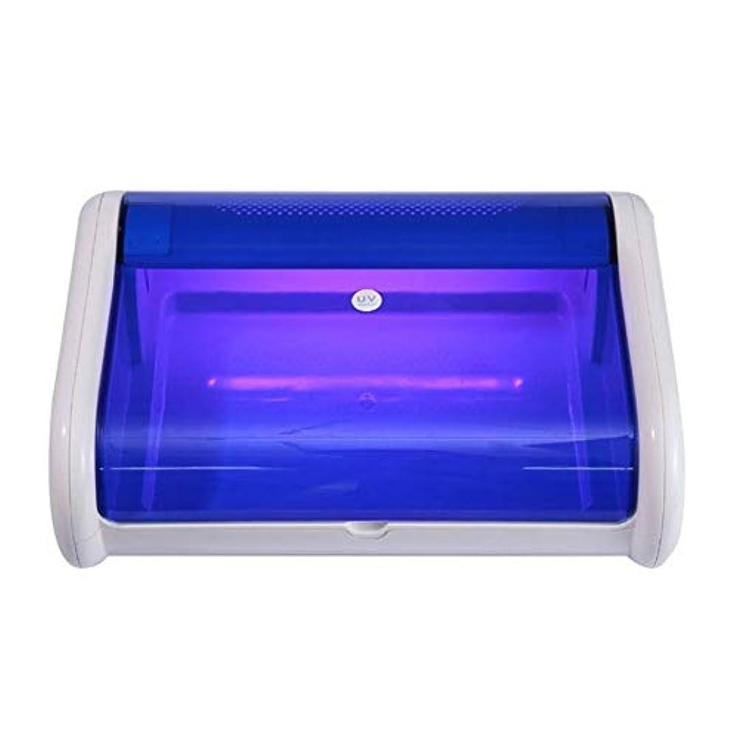 望まないタイト同化8ワットサロンuv滅菌プロプロフェッショナル紫外線消毒ネイル滅菌器温度消毒キャビネットマニキュア美容機