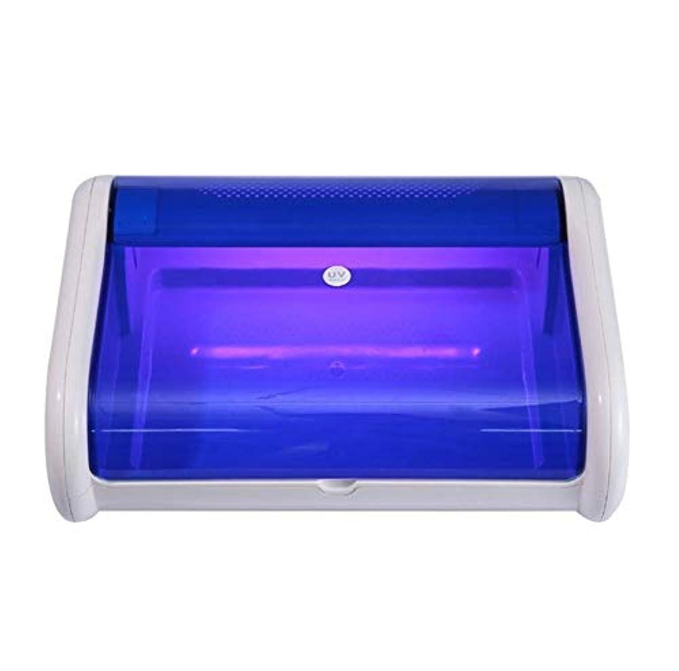 ハブ聞きますフルーツ8ワットサロンuv滅菌プロプロフェッショナル紫外線消毒ネイル滅菌器温度消毒キャビネットマニキュア美容機