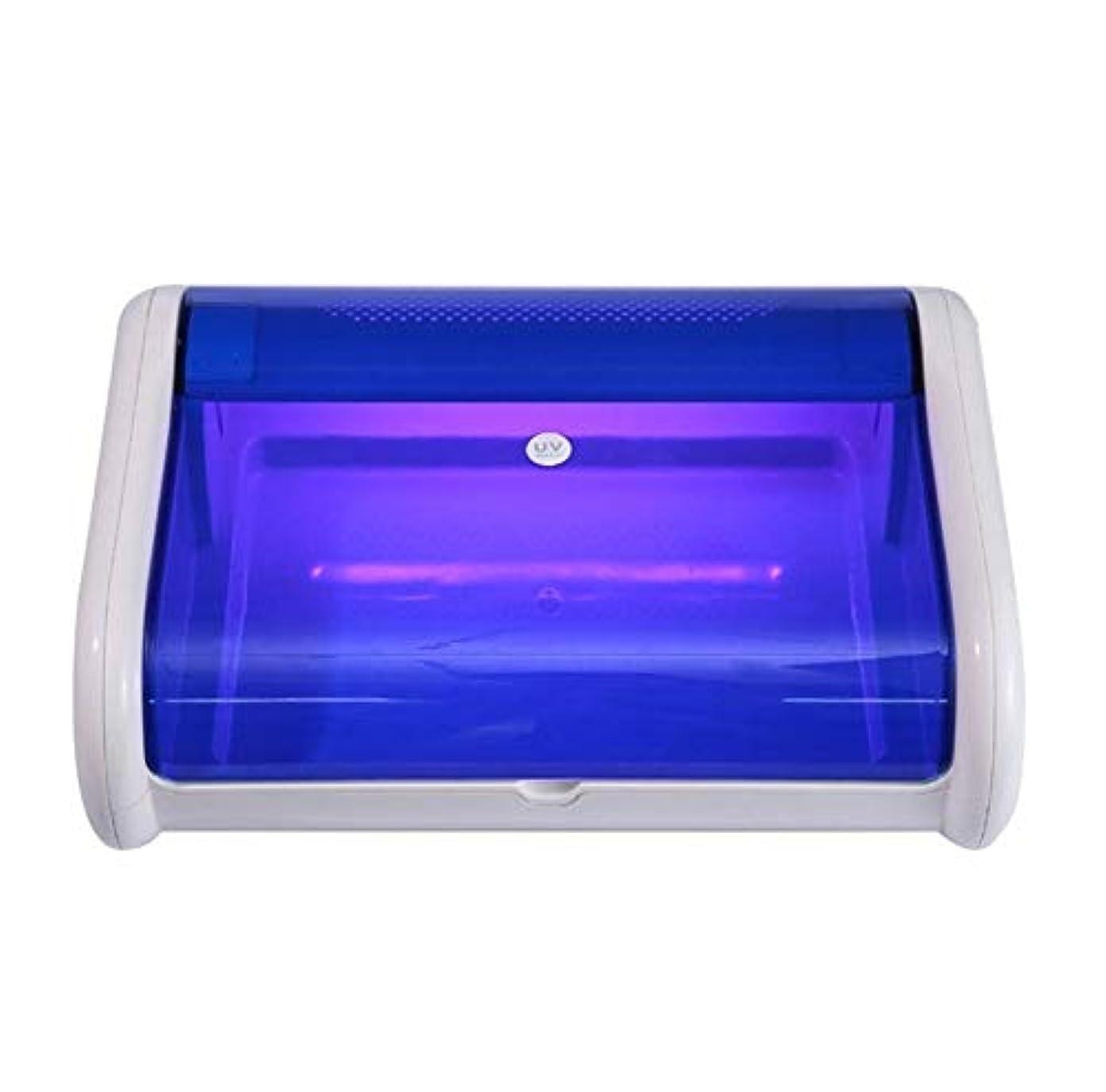 高めるコロニーサラダ8ワットサロンuv滅菌プロプロフェッショナル紫外線消毒ネイル滅菌器温度消毒キャビネットマニキュア美容機