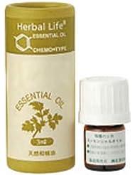 Herbal Life 薄荷(ハッカ) 3ml
