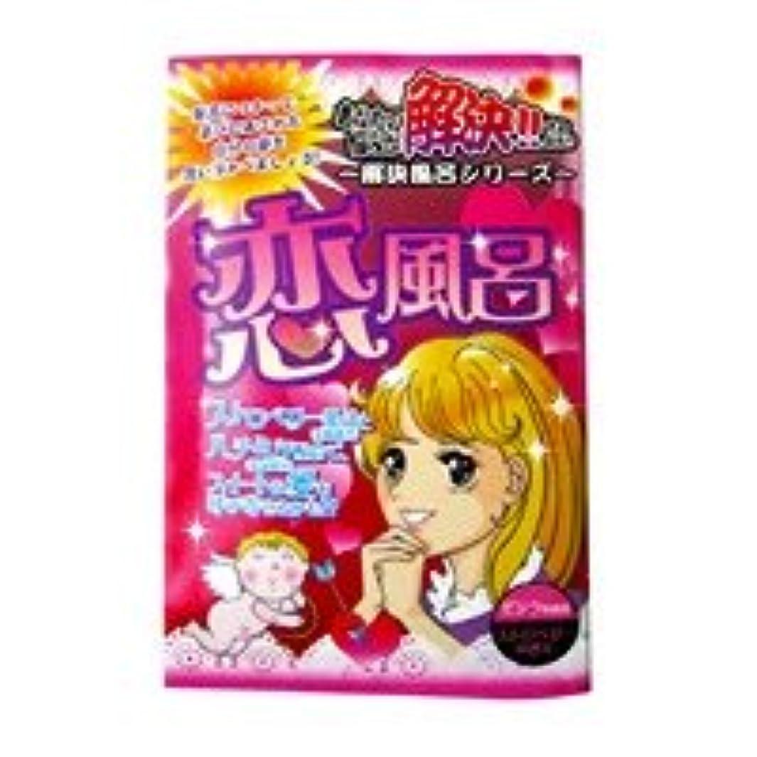 スマート甘い荒らすバスパウダー 恋風呂 ピンクのお湯/ストロベリーの香り