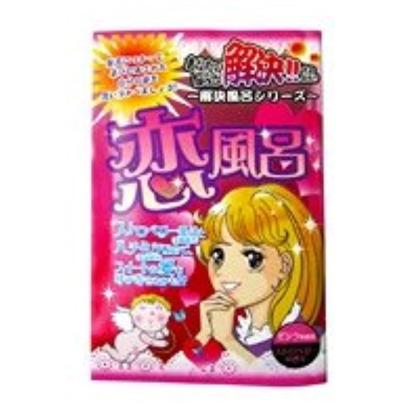 テント型ボトルバスパウダー 恋風呂 ピンクのお湯/ストロベリーの香り