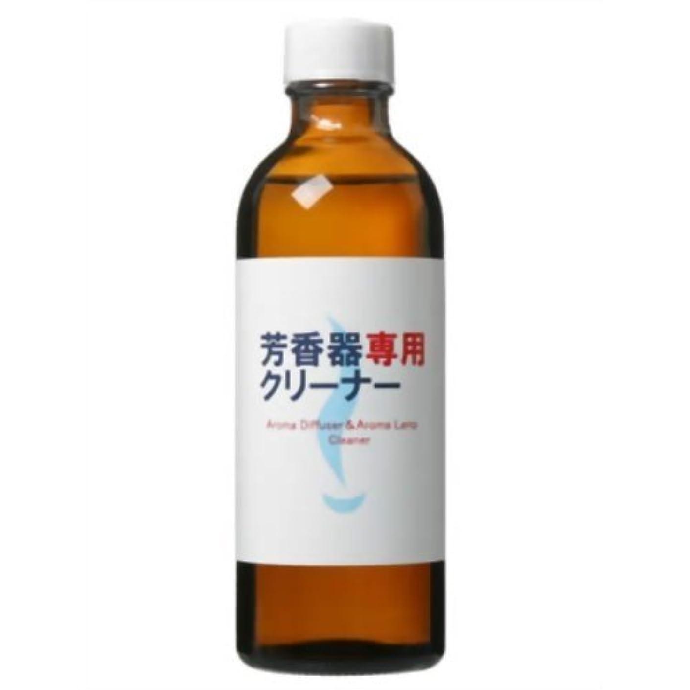 生活の木 芳香器専用クリーナー 08-801-1100