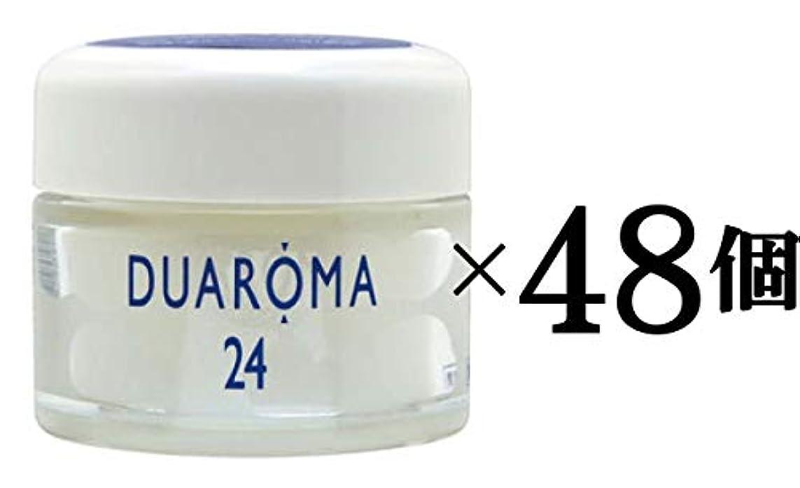 増幅する会計カプセルデュアロマ24 薬用クリーム 40g× 48個 < 業務用 箱売り >★送料無料 ★老人介護施設で2000人以上を臨床して開発 肌あれ、あせも、しもやけ、ひび、あかぎれなどに