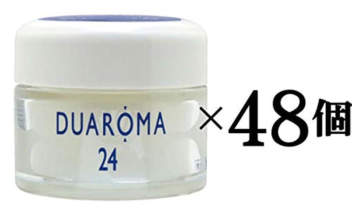 接触プレゼント素晴らしいですデュアロマ24 薬用クリーム 40g× 48個 < 業務用 箱売り >★送料無料 ★老人介護施設で2000人以上を臨床して開発 肌あれ、あせも、しもやけ、ひび、あかぎれなどに