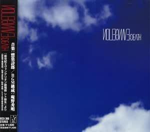 「エヴァンゲリオン:DEATH」オリジナル・サウンドトラック
