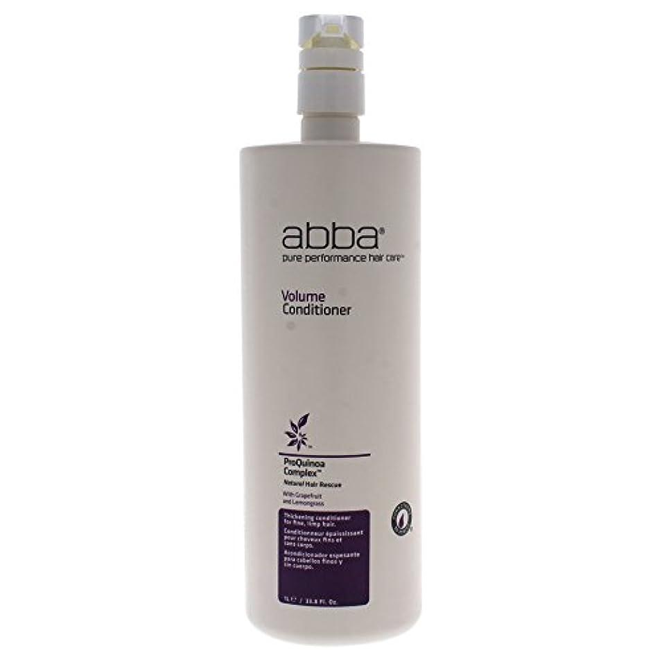 臭い器用アーティストアバ - ボリュマライジングシックニングコンディショナー(ファイン、リンプヘア) - 1000ml/33.8oz