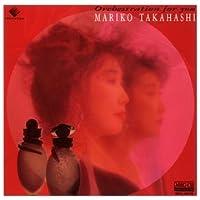 Orchestration for you(Instrumental) (MEG-CD)