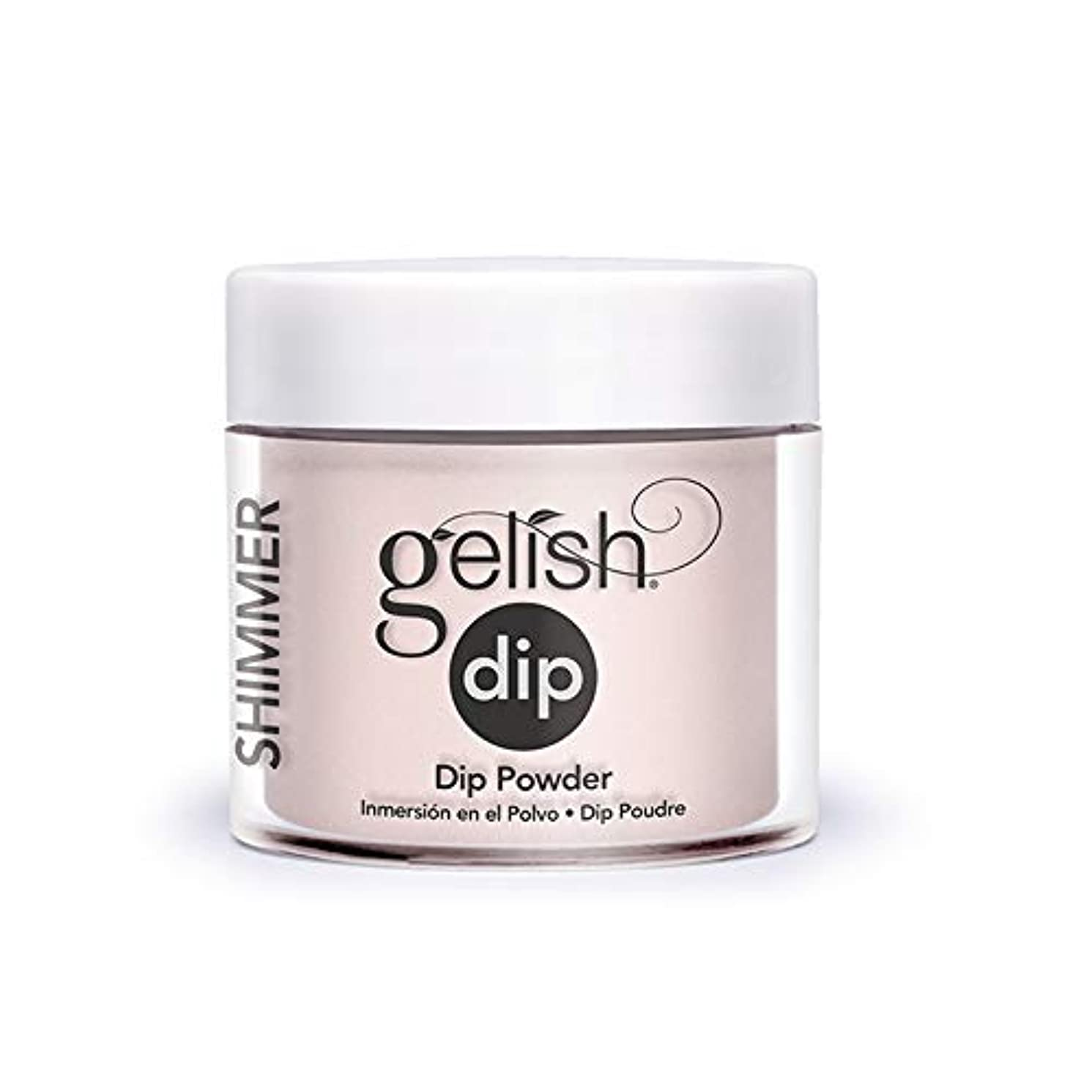 バンガロー評論家海賊Harmony Gelish - Acrylic Dip Powder - Tan My Hide - 23g/0.8oz