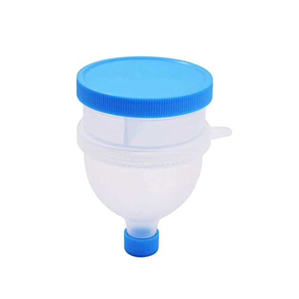 ボルト虚栄心バトル漏斗 粉末サプリメント小分け携帯用漏斗スカイブル ファンネル 粉末サプリメント 携帯用 プロテイン カプセル 等も 持ち運び可能 (1個入れ)