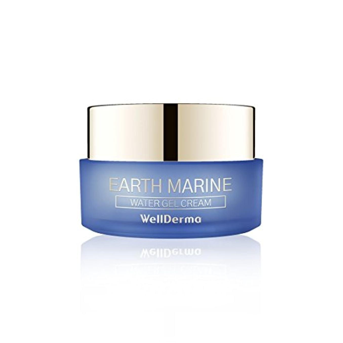 ブラウスカロリー必需品WellDerma アースマリン ウォーター ジェルクリーム / Earth Marine Water Gel Cream (50ml) [並行輸入品]