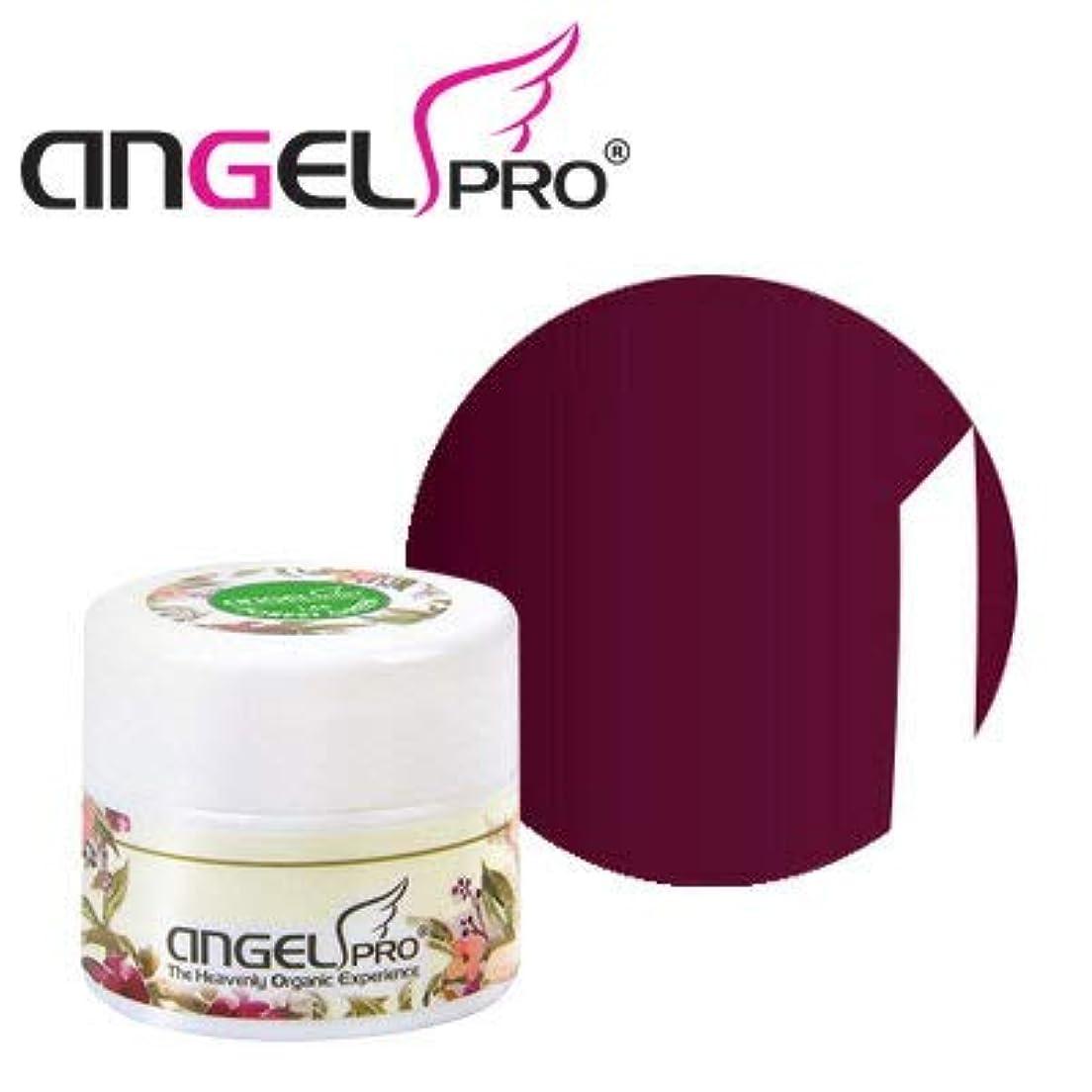 主意見香水ANGEL PRO ポットジェリー #181 PICKLED BEET 4g