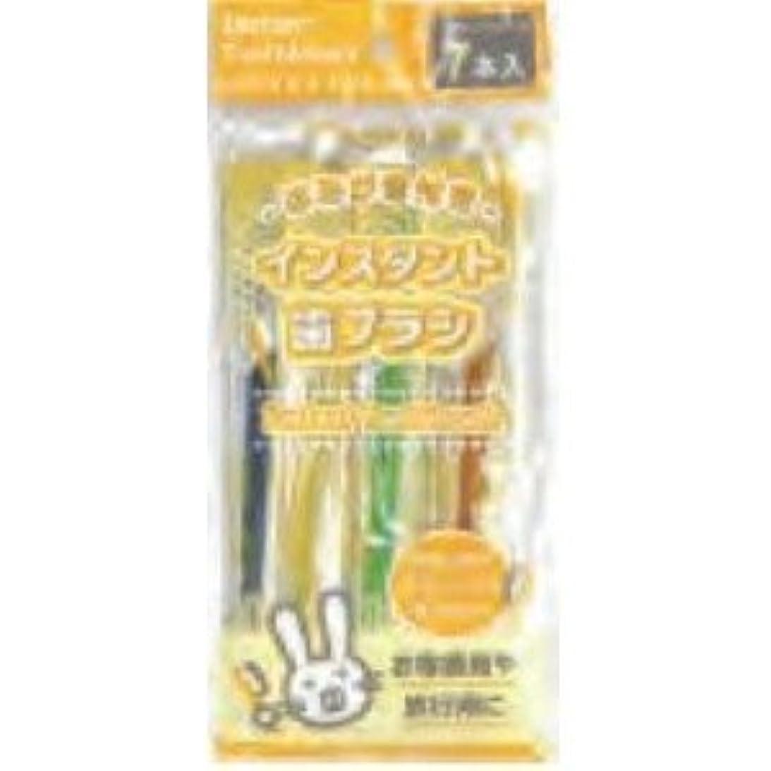 送るピクニックをするマージン歯みがき付きインスタント歯ブラシ7P アソート HH-122 [10個セット]