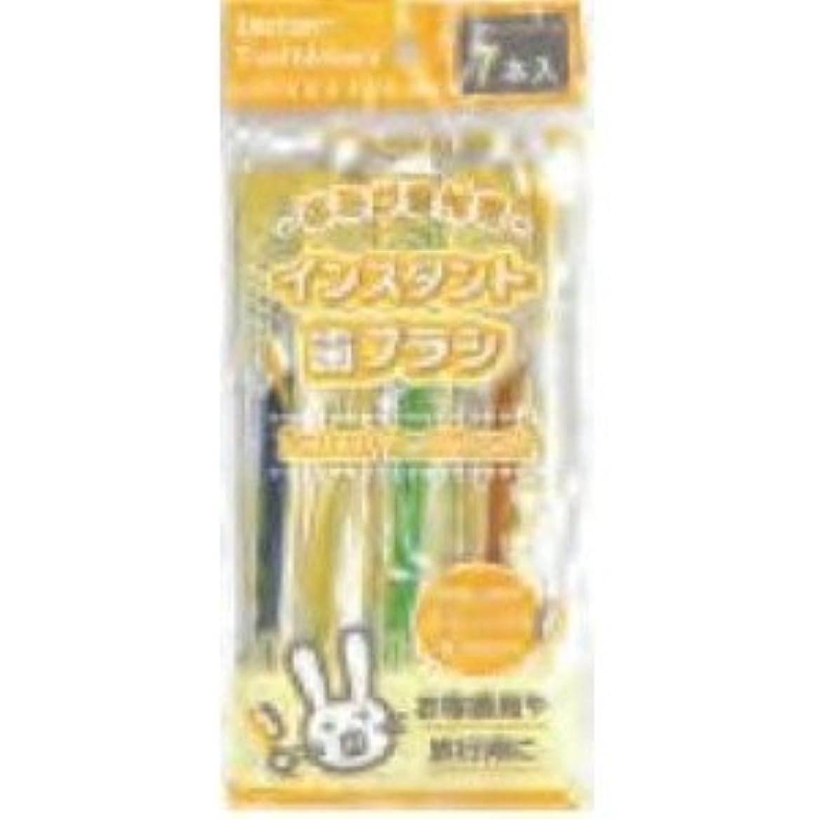 リビジョン集める格納歯みがき付きインスタント歯ブラシ7P アソート HH-122 【10個セット】