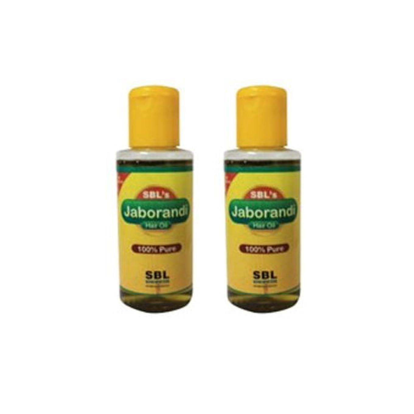 理論的ゆでる出撃者2 x Jaborandi Hair Oil. Shipping Only By - USPS / FedEX by SBL