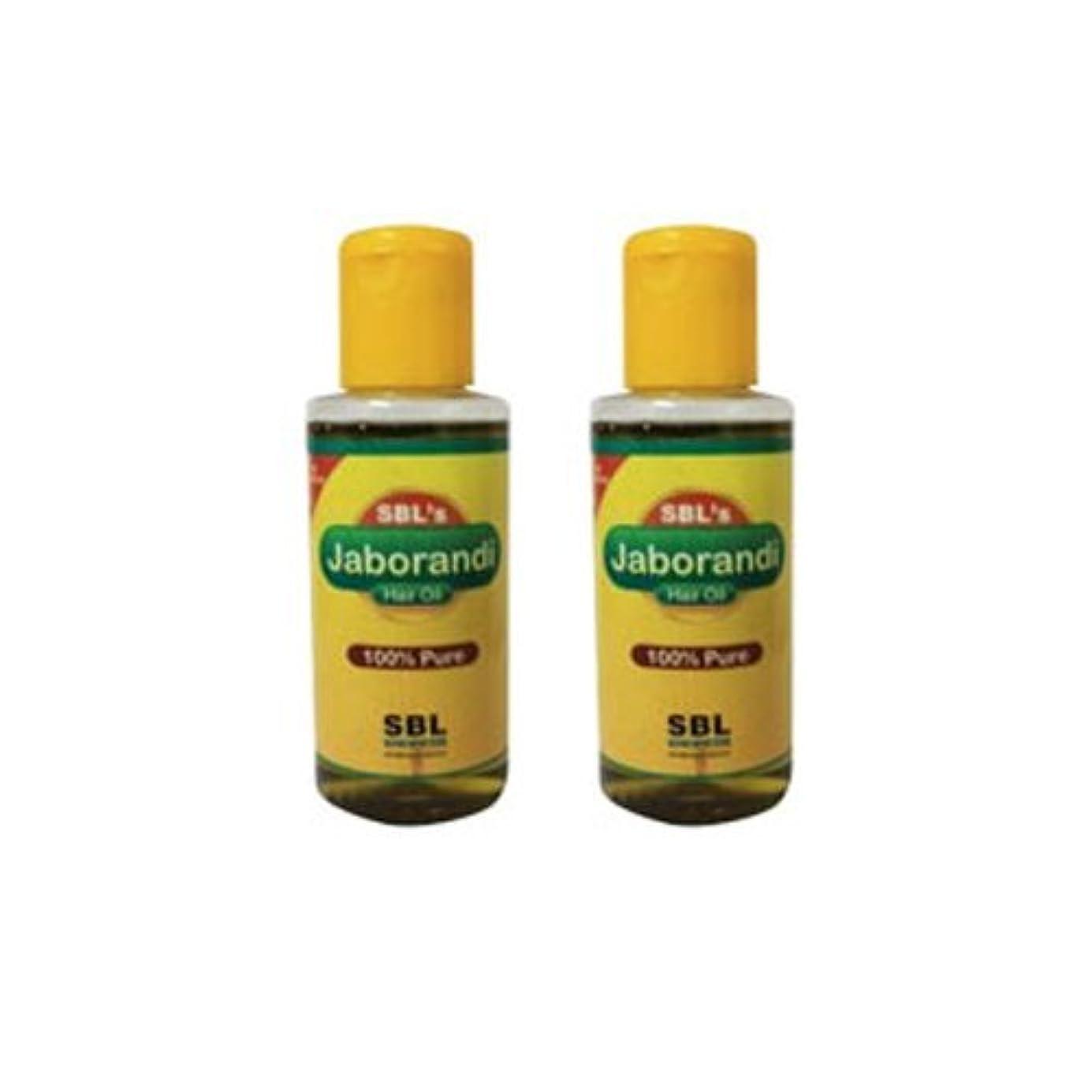 滞在歪める姿勢2 x Jaborandi Hair Oil. Shipping Only By - USPS / FedEX by SBL