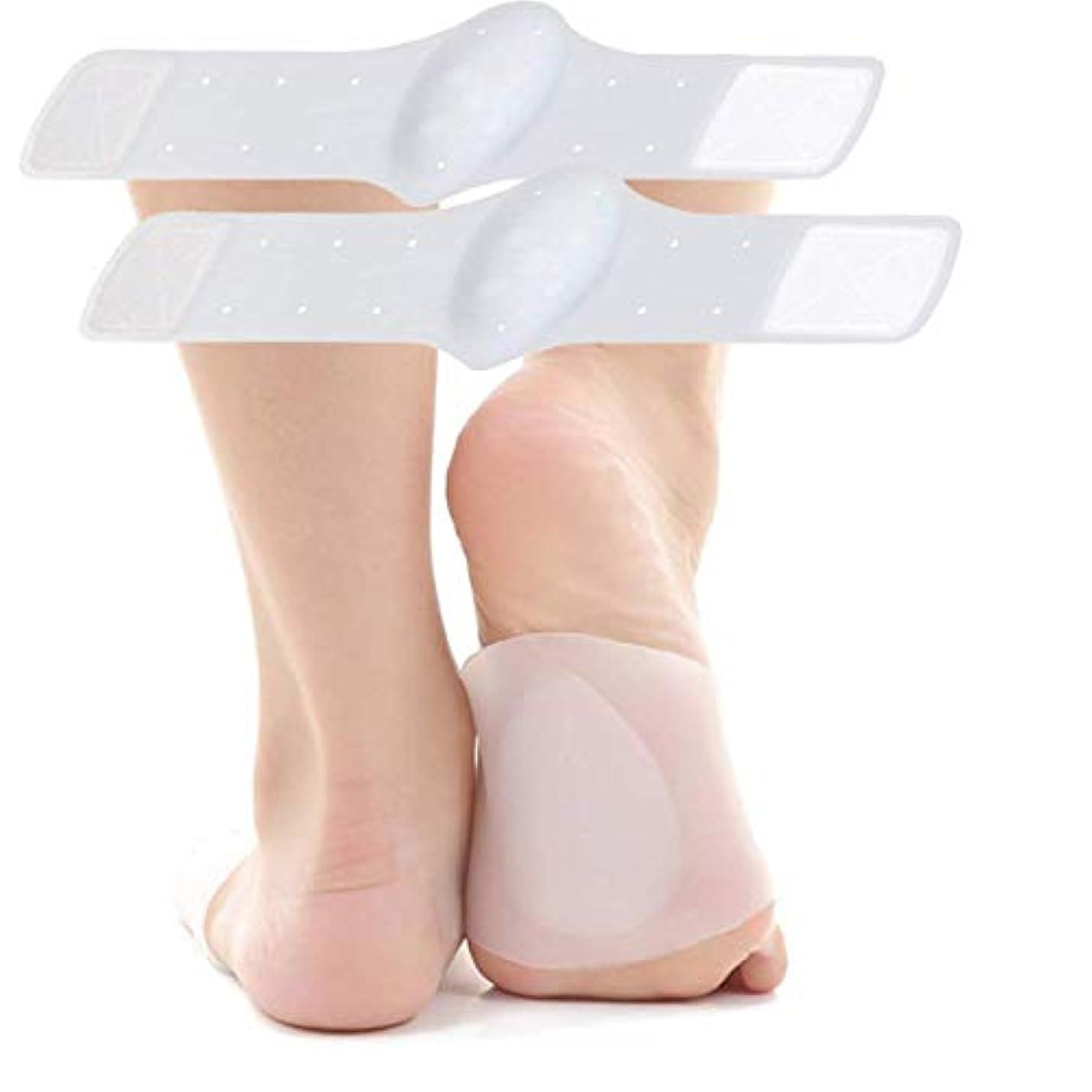教会巻き取り米ドル扁平足 サポーター アーチサポーター 足底筋膜炎 足の痛み 歩行 立ち仕事 シリコン2個入り