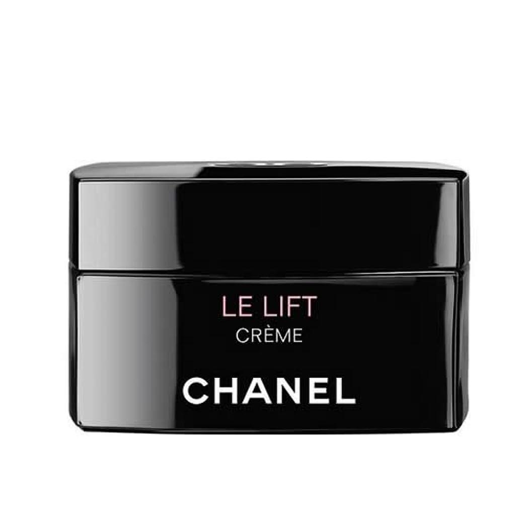 セールあえて終わらせるシャネル(CHANEL) LE L クレーム 50g (クリーム)[並行輸入品]