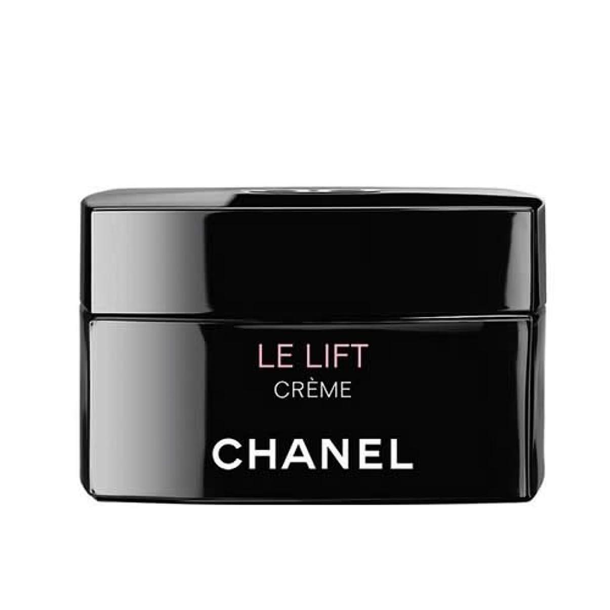 デコラティブゼロ勘違いするシャネル(CHANEL) LE L クレーム 50g (クリーム)[並行輸入品]