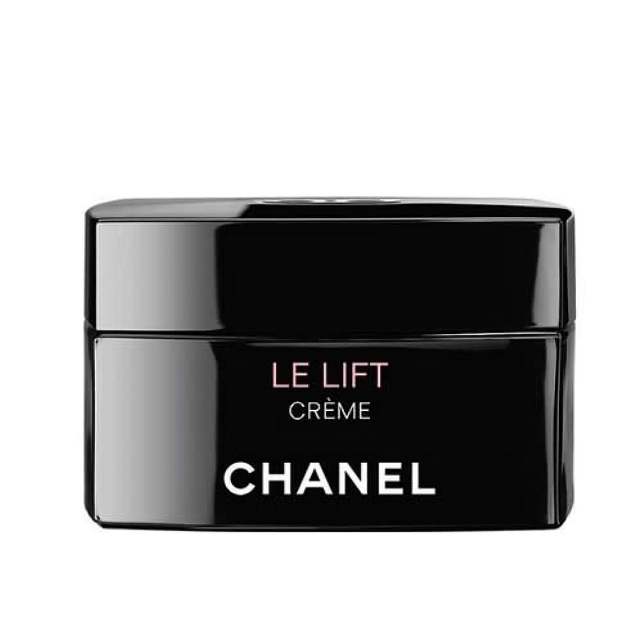 口径ターゲット微弱シャネル(CHANEL) LE L クレーム 50g (クリーム) [並行輸入品]