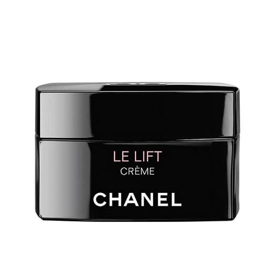 挑発する真空一時解雇するシャネル(CHANEL) LE L クレーム 50g (クリーム)[並行輸入品]