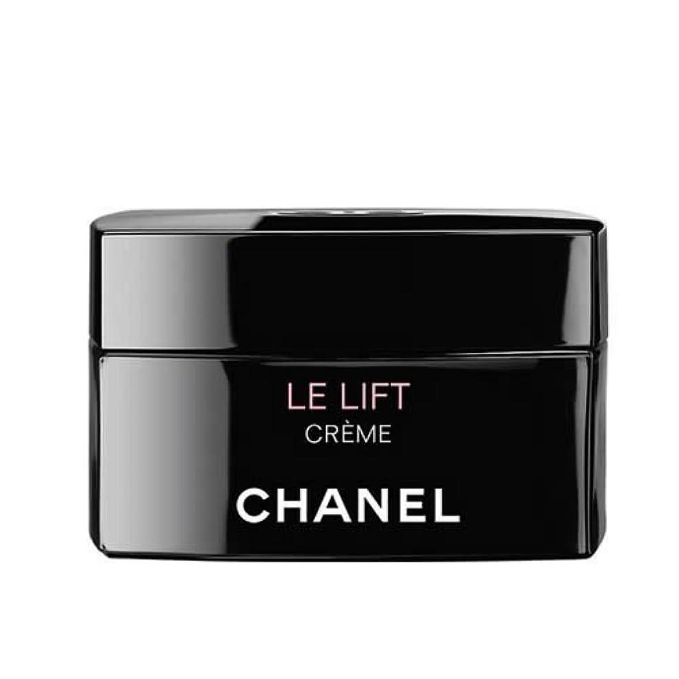 自動化デクリメントエレベーターシャネル(CHANEL) LE L クレーム 50g (クリーム)[並行輸入品]