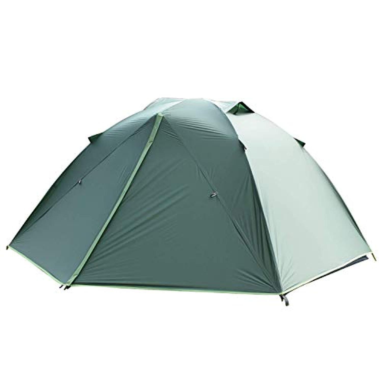 挑むレタス符号SAFACUS Backpacking Tent for Outdoor,Lightweight Ultralight Portable Tents for Camping Hiking Mountaineering,Easy Set Up with Compact Folding Aluminum Poles(Dark Green 2people [並行輸入品]