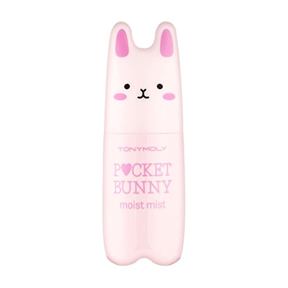 快適立法臨検TONYMOLY(トニーモリー) Poket Bunny Mist ポケット バニー ミスト しっとりミスト [並行輸入品]