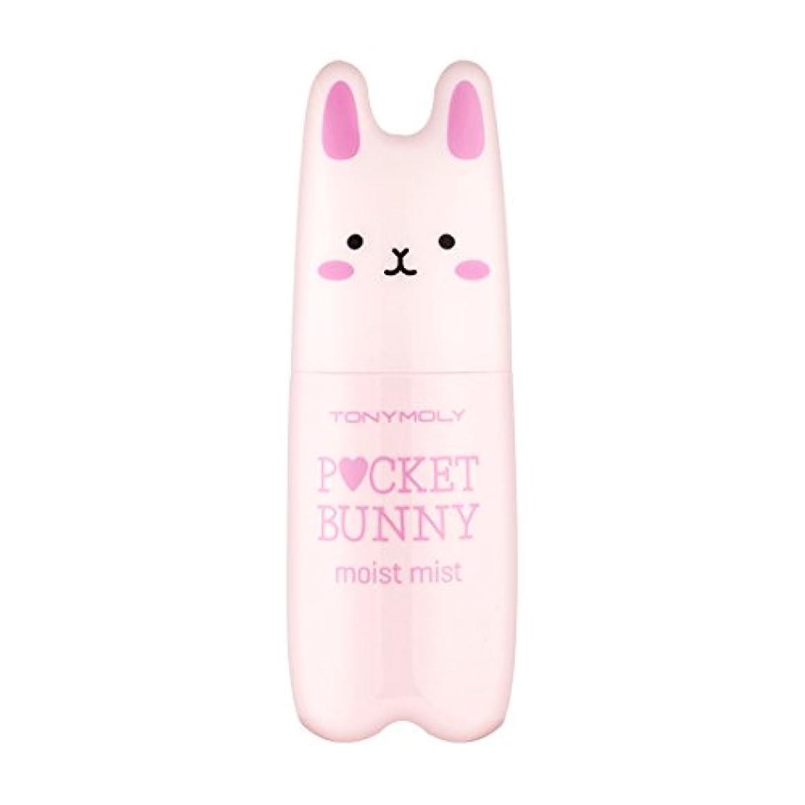性差別資本主義ほとんどないTONYMOLY(トニーモリー) Poket Bunny Mist ポケット バニー ミスト しっとりミスト [並行輸入品]
