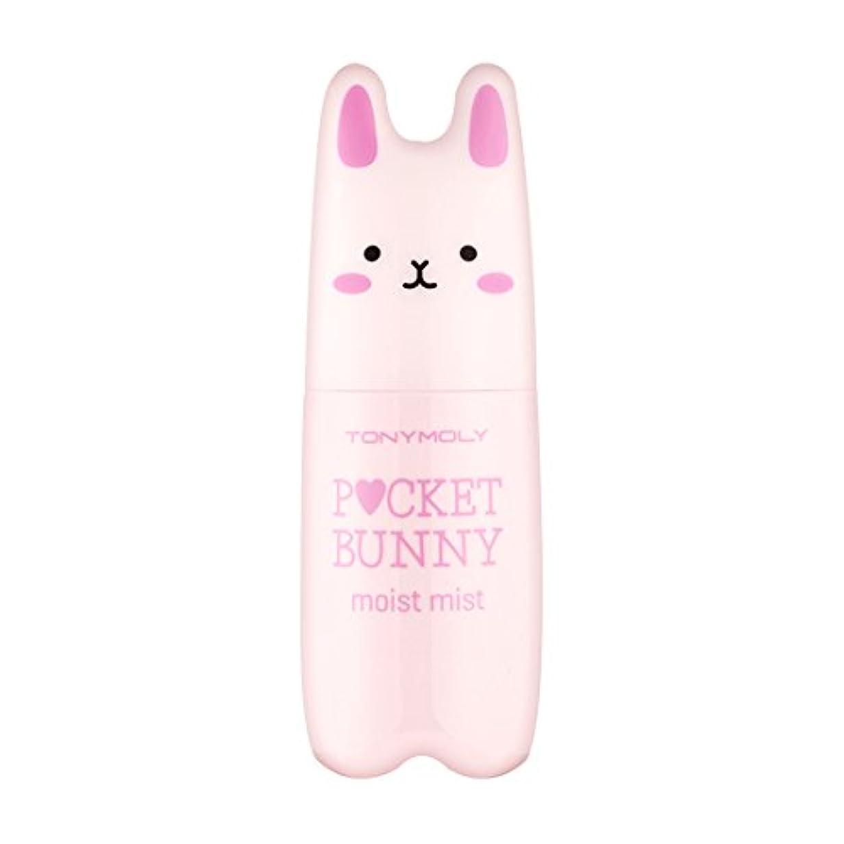 引き算開発する窓TONYMOLY(トニーモリー) Poket Bunny Mist ポケット バニー ミスト しっとりミスト [並行輸入品]