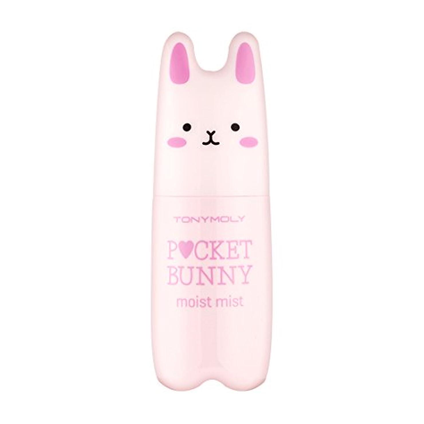 イサカ反映する徒歩でTONYMOLY(トニーモリー) Poket Bunny Mist ポケット バニー ミスト しっとりミスト [並行輸入品]