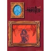 MONSTER 完全版 コミック 全9巻完結セット (ビッグコミックススペシャル)