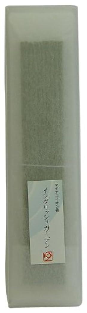 発行する壁紙潜在的な悠々庵 マイナスイオン香 箱型 イングリッシュガーデン