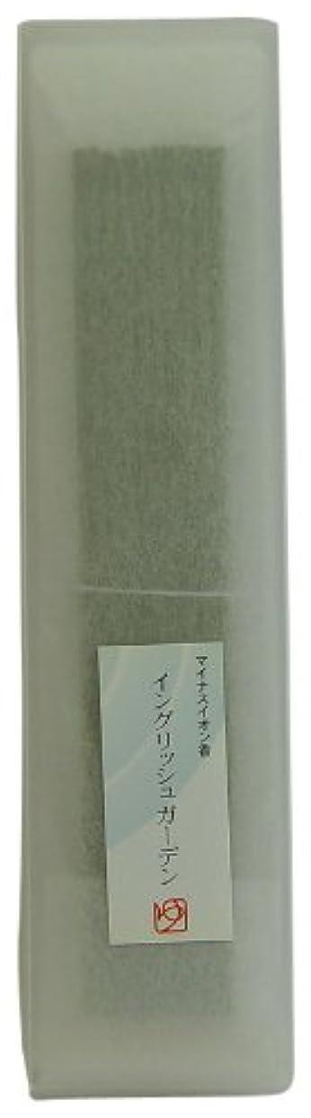 バンクスパイラルきしむ悠々庵 マイナスイオン香 箱型 イングリッシュガーデン