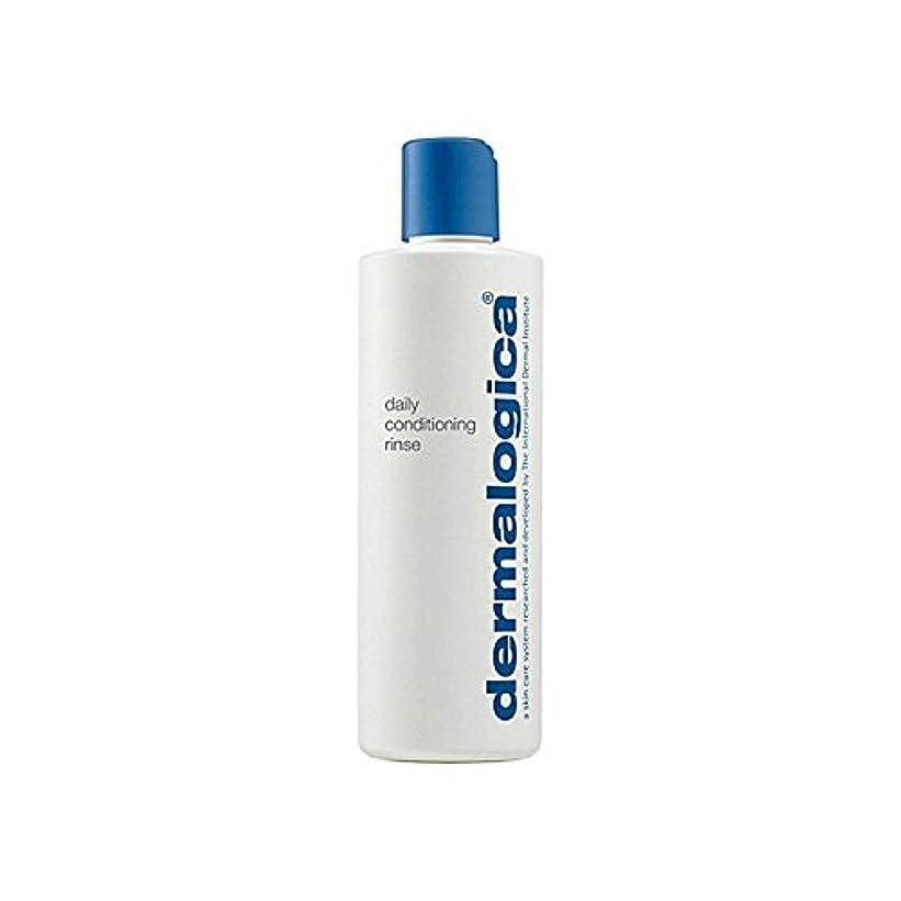 ダッシュ箱中古ダーマロジカ毎日コンディショニングリンス250ミリリットル x4 - Dermalogica Daily Conditioning Rinse 250ml (Pack of 4) [並行輸入品]