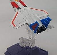 UFO TF-32 Upgrade Kits アップグレードキット