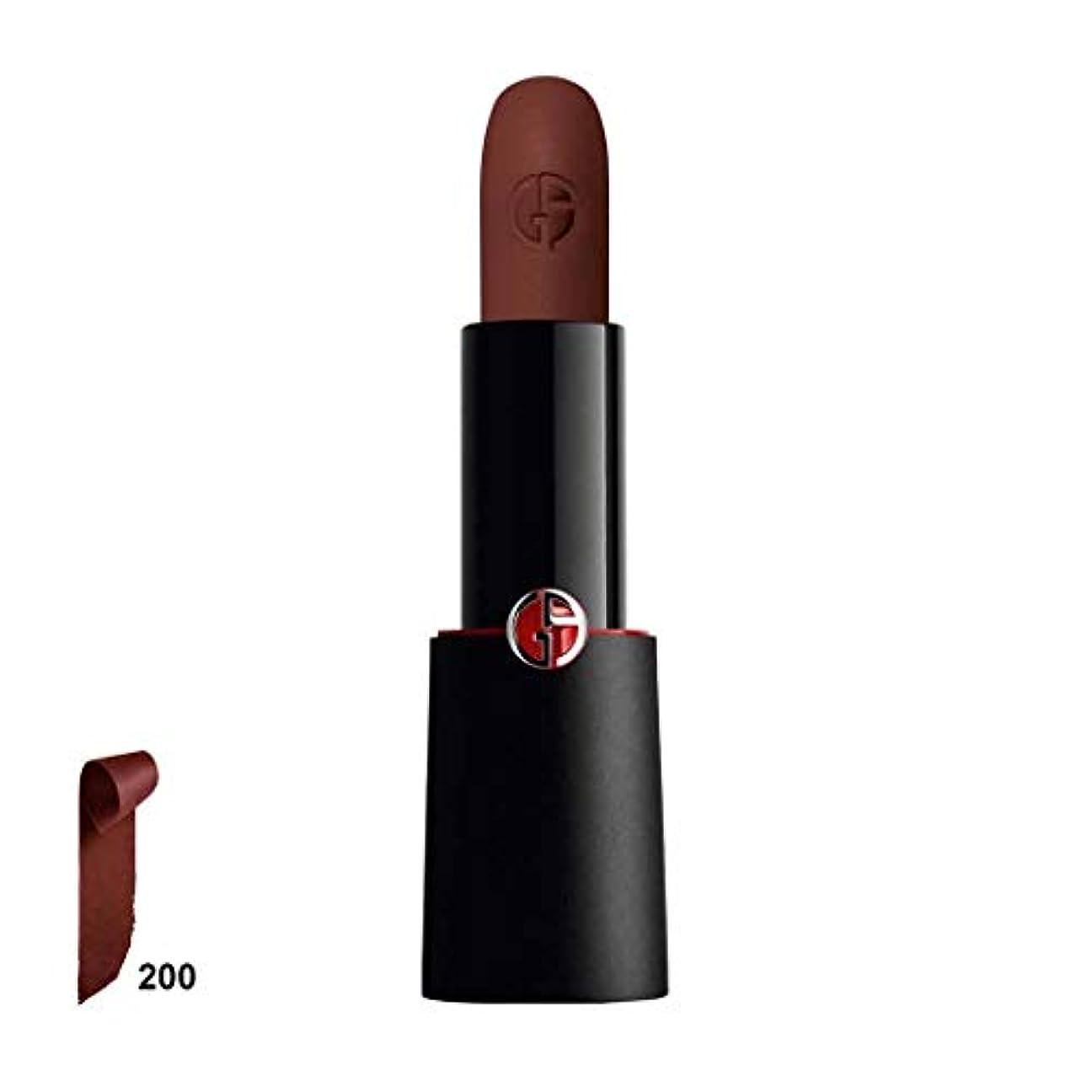 節約する行くプログラムジョルジオアルマーニ Rouge D'Armani Matte Intense Matte & Comfort Lipcolor - # 200 Diva 4g/0.14oz並行輸入品