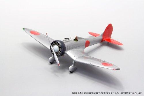 ファインモールド 風立ちぬ 九試単座戦闘機 FG7 1/48スケール プラモデル