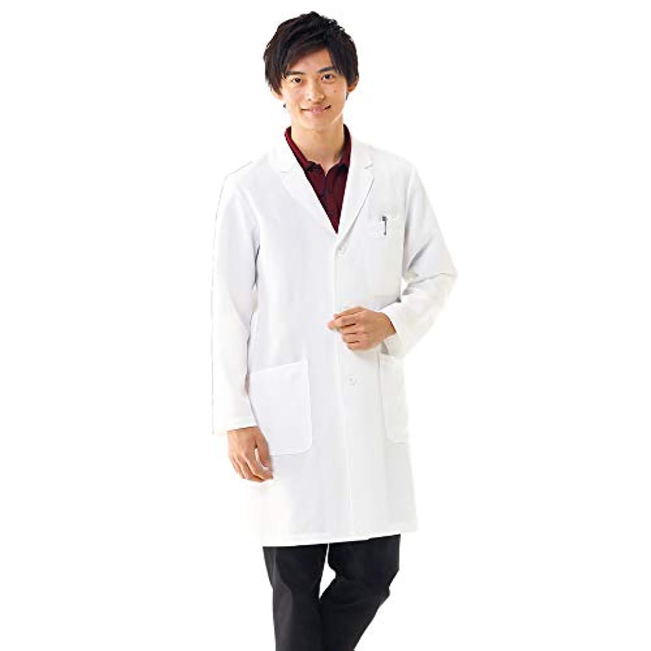 咲く引退する黙認するナースリー デイリードクターコート メンズ シワになりにくい 白衣 実験衣 医師 診察衣 長袖 ポケット付き 医療