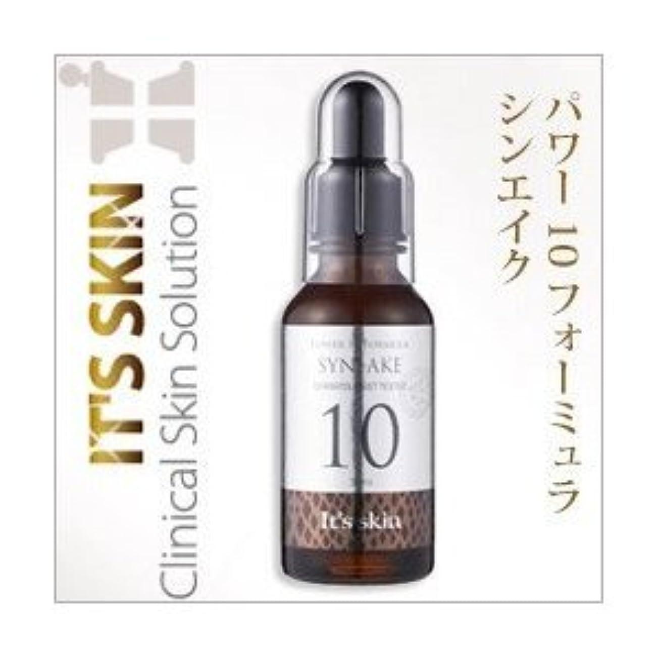 倍増持参遺跡It's skin/イッツスキン power 10 formula SYN-AKE パワー 10 フォーミュラ シンエイク (毒ヘビ) 30ml