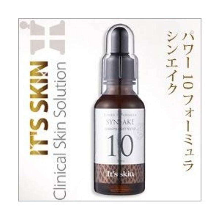 プロフィール感動するなんとなくIt's skin/イッツスキン power 10 formula SYN-AKE パワー 10 フォーミュラ シンエイク (毒ヘビ) 30ml